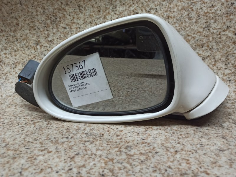Зеркало Mazda Roadster NB6C переднее левое