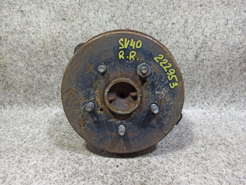Ступица Toyota Vista SV40 задняя правая