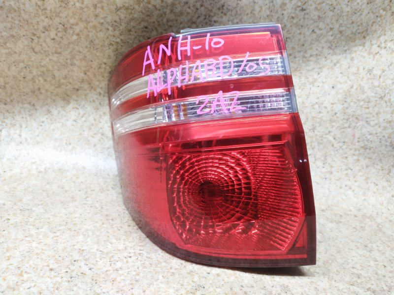 Стоп-сигнал Toyota Alphard ANH10 задний левый