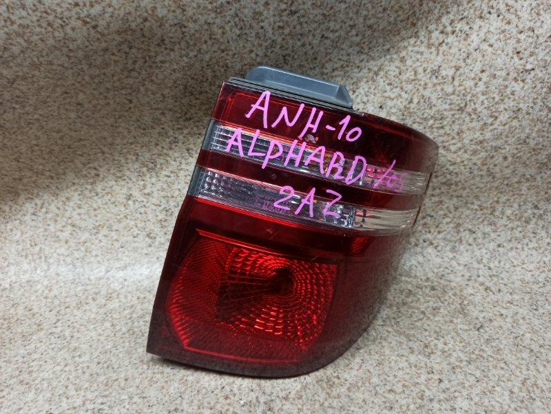 Стоп-сигнал Toyota Alphard ANH10 2005 задний правый