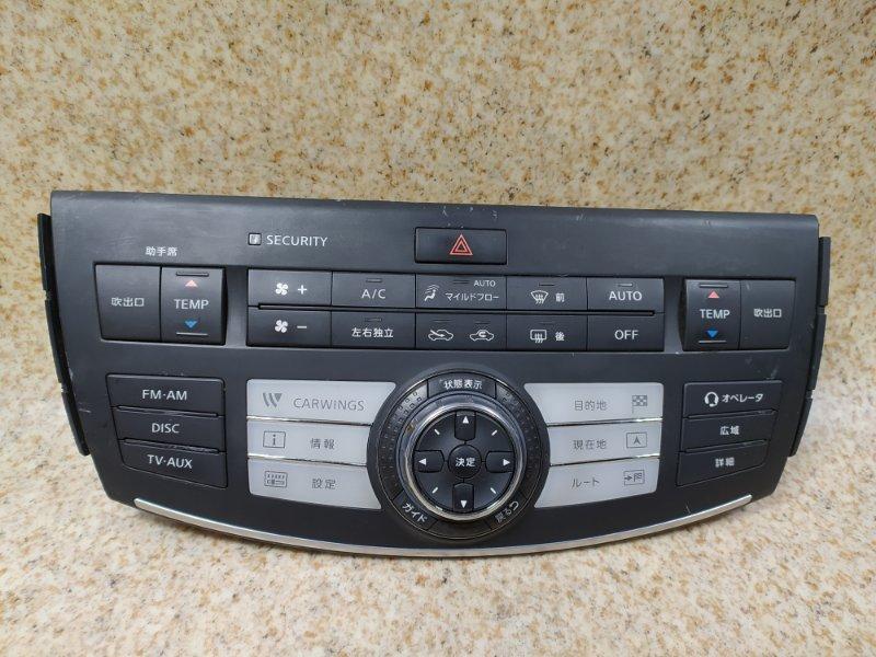 Климат контроль Nissan Fuga Y50 2006