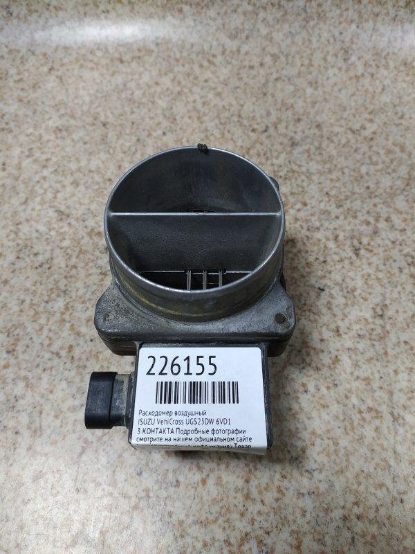 Расходомер воздушный Isuzu Vehicross UGS25DW 6VD1