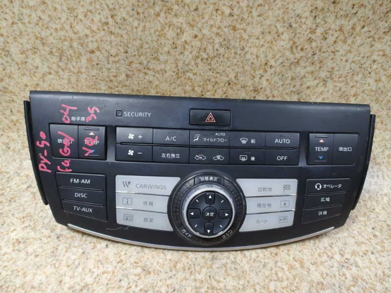 Климат контроль Nissan Fuga Y50 2004