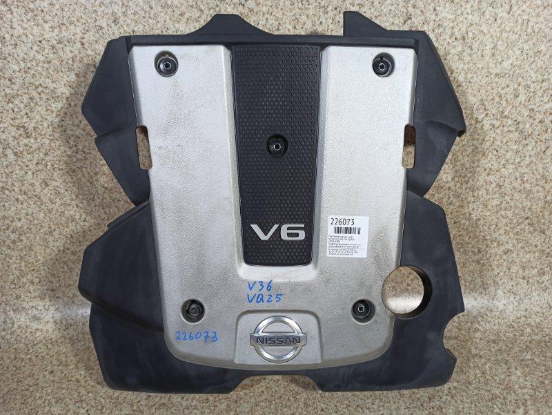Пластиковая крышка на двс Nissan Skyline V36 VQ25DE