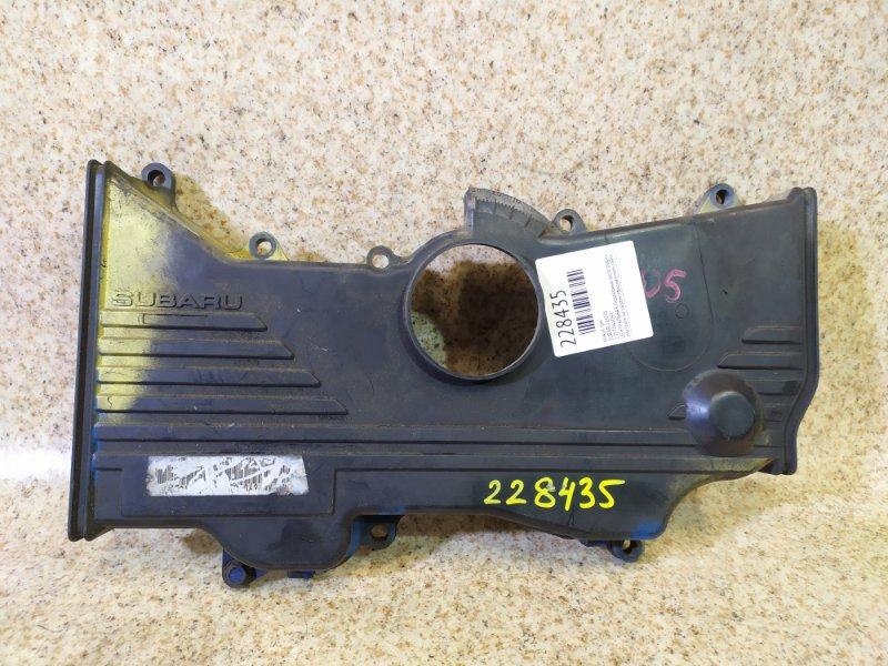 Кожух грм Subaru Forester SG5 EJ205