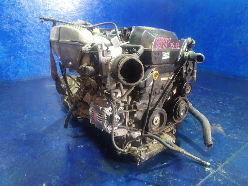 Двигатель Toyota Altezza SXE10 3S-GE BEAMS 2001