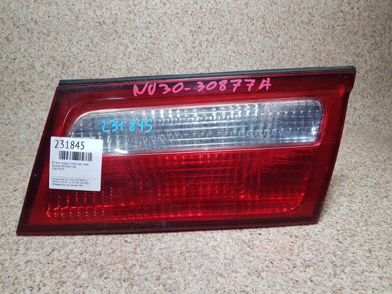 Вставка между стопов Nissan Presage U30 задняя правая