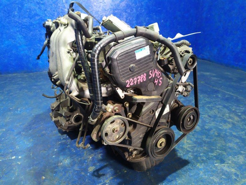 Двигатель Toyota Vista SV40 4S-FE 1998