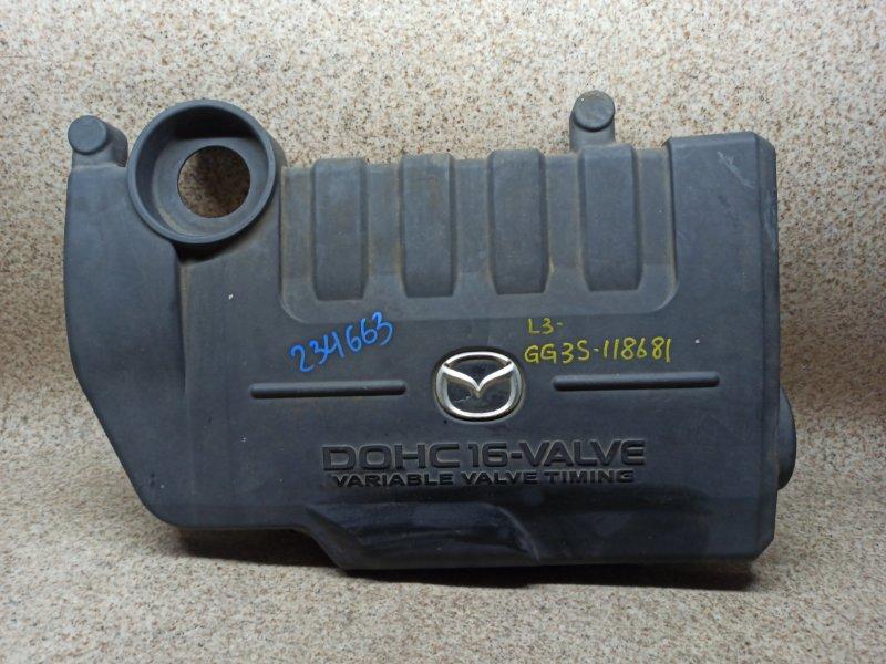 Пластиковая крышка на двс Mazda Atenza GG3S L3