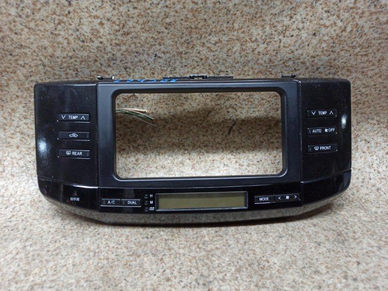 Рамка магнитофона Toyota Mark X GRX120