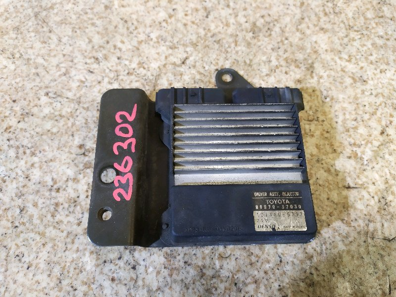 Блок управления форсунками Hino Dutro XZU346