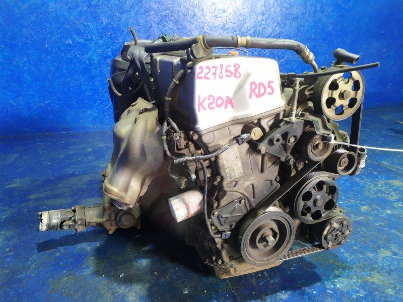 Двигатель Honda Cr-V RD5 K20A VTEC 2004