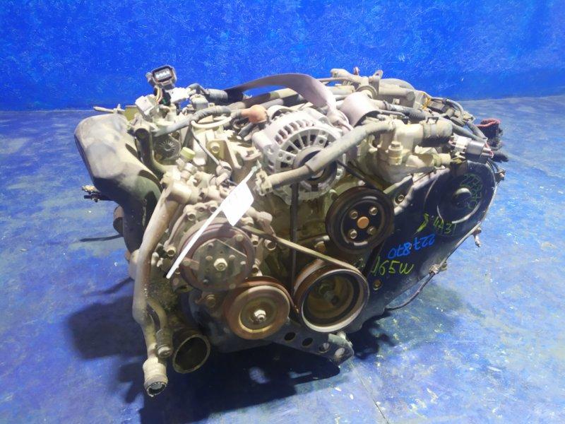 Двигатель Mitsubishi Town Box U65W 4A31 1999