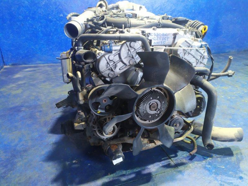 Двигатель Nissan Stagea M35 VQ25DET