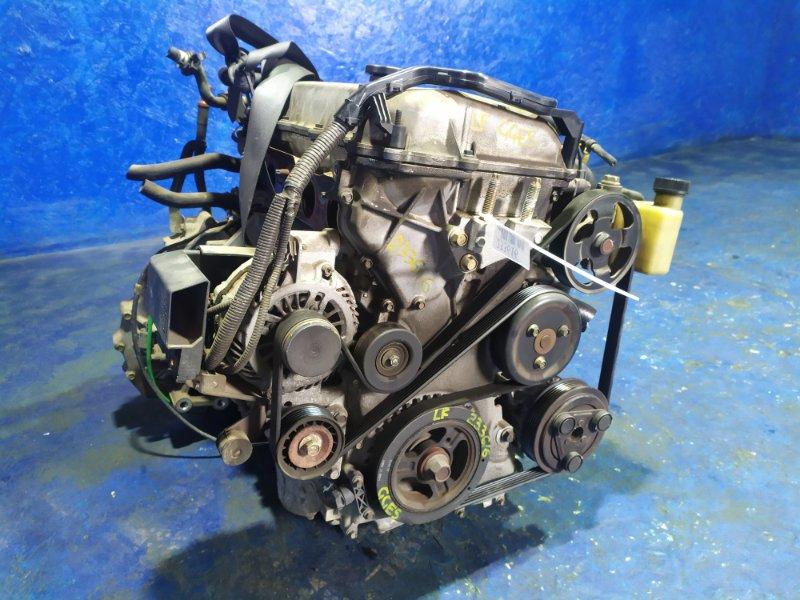 Двигатель Mazda Atenza GGES LF