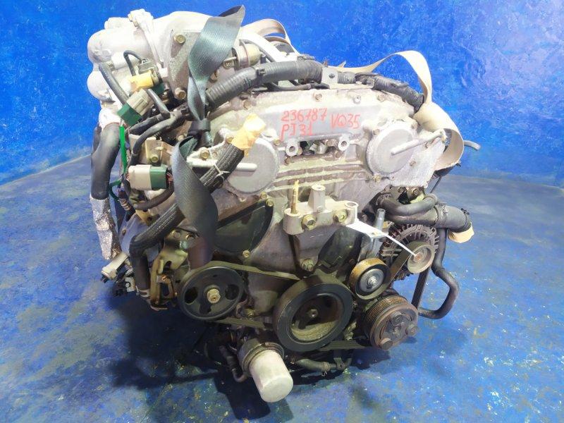 Двигатель Nissan Teana PJ31 VQ35DE 2003