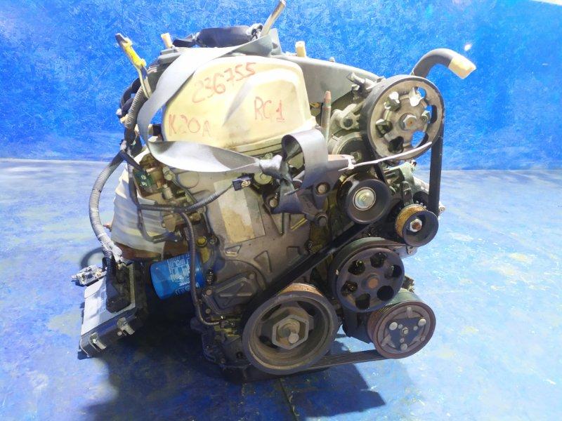 Двигатель Honda Stepwgn RG1 K20A VTEC 2005