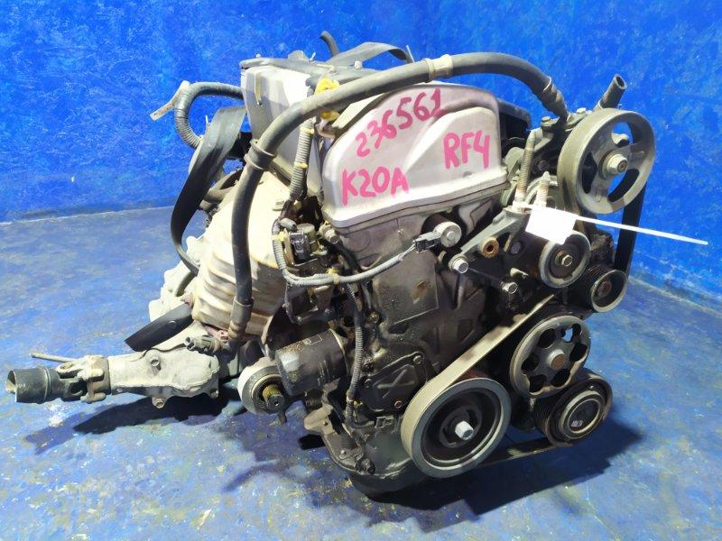 Двигатель Honda Stepwgn RF4 K20A VTEC 2001