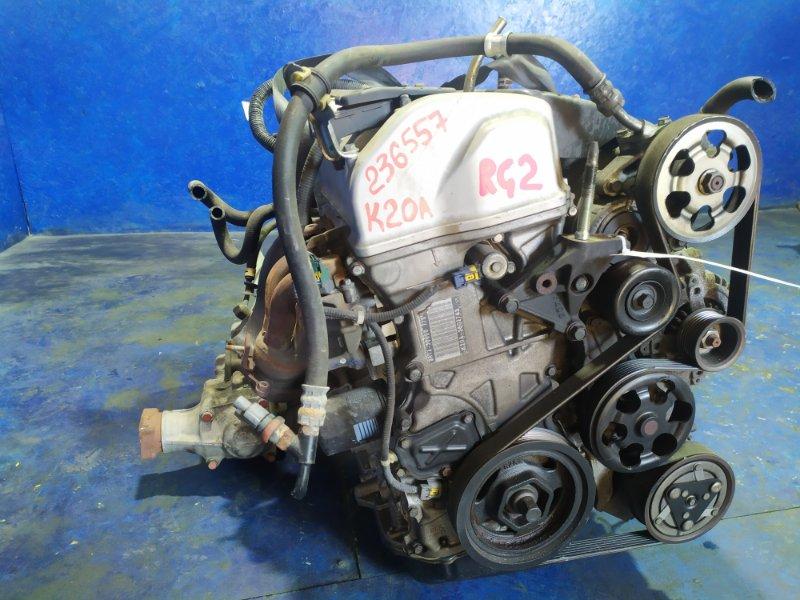 Двигатель Honda Stepwgn RG2 K20A VTEC 2008