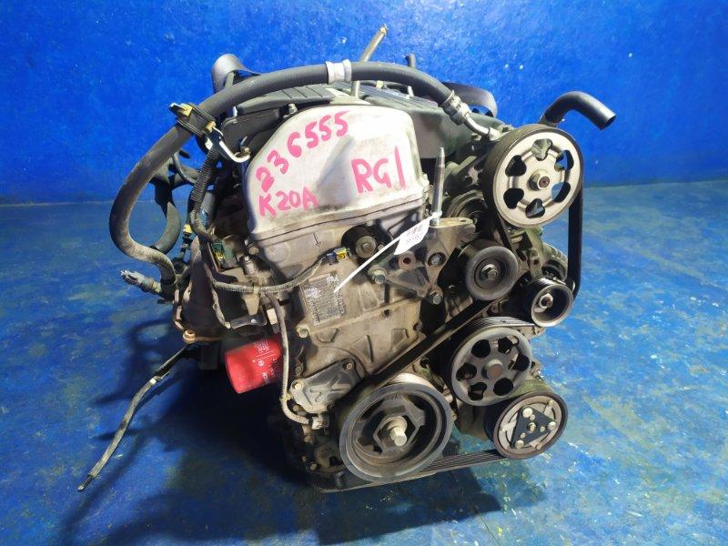 Двигатель Honda Stepwgn RG1 K20A VTEC 2008