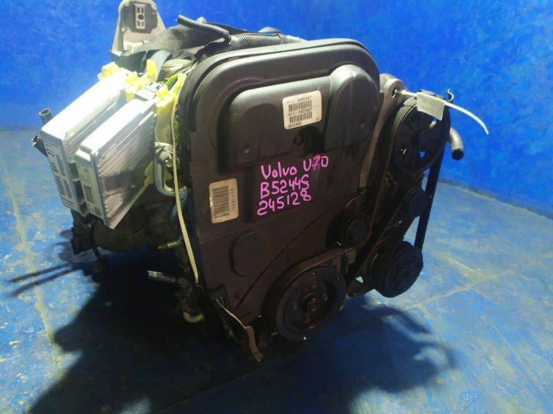Двигатель Volvo V70 SW61 B5244S 2004