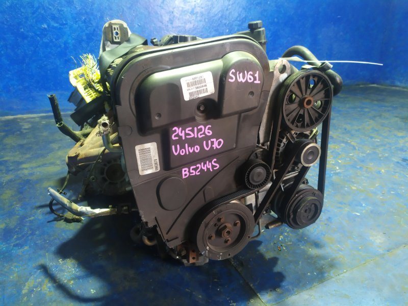 Двигатель Volvo V70 SW61 B5244S 2005