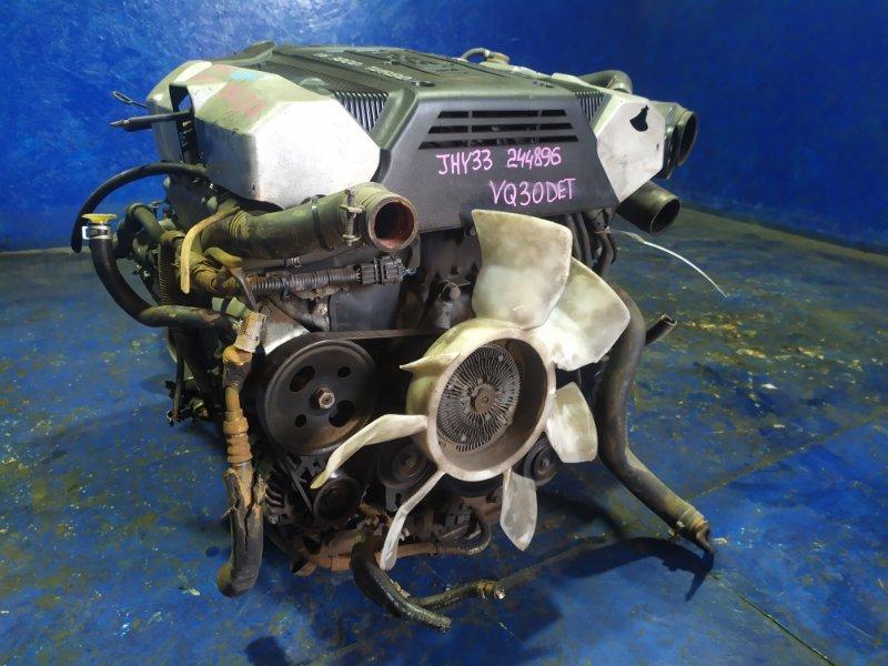 Двигатель Nissan Leopard JHY33 VQ30DET 1994