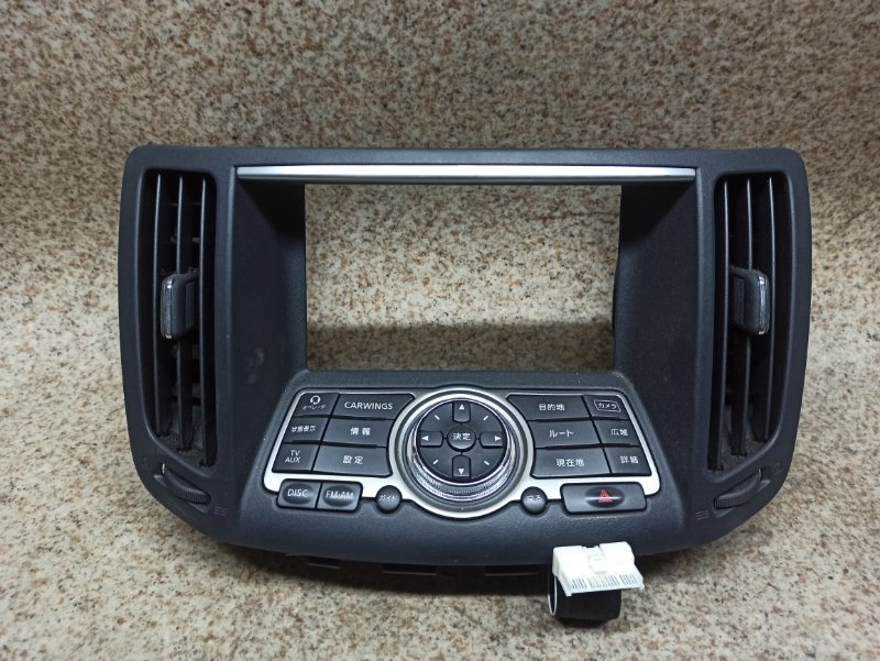 Консоль магнитофона Nissan Skyline V36