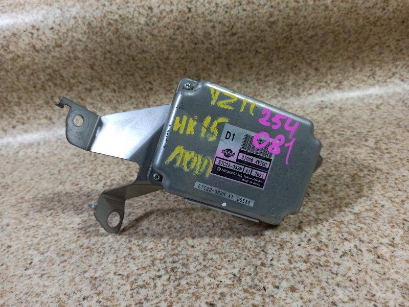 Блок управления акпп Nissan Cube YZ11 HR15DE