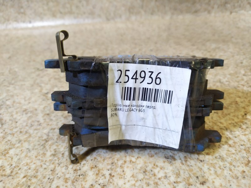 Тормозные колодки Subaru Legacy BG5 переднее