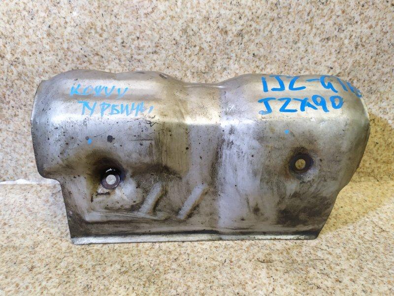 Кожух турбины Toyota Mark Ii JZX90 1JZ-GTE