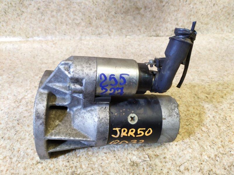 Стартер Nissan Terrano JRR50 QD32ETI