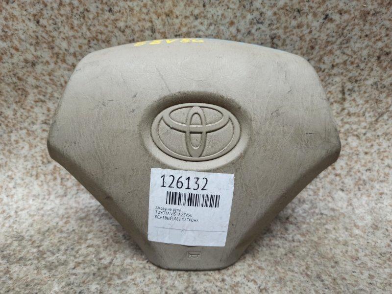 Airbag водителя Toyota Vista SV50