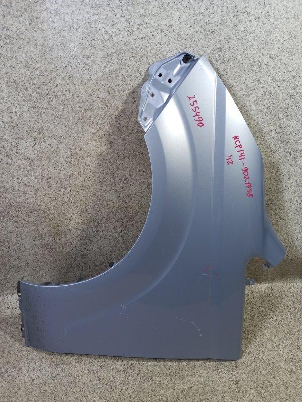 Крыло Toyota Spade NCP141 2012 переднее левое