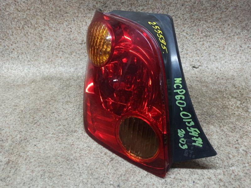 Стоп-сигнал Toyota Ist NCP60 2003 задний левый