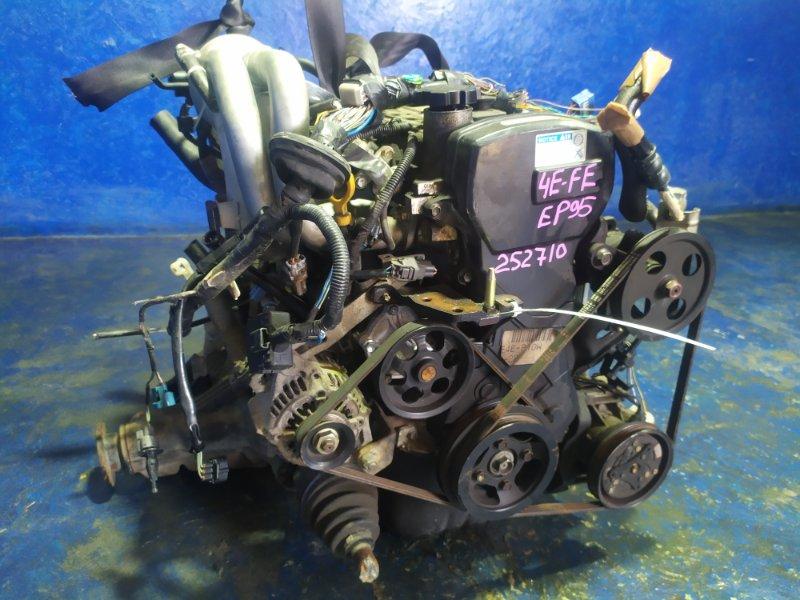 Двигатель Toyota Starlet EP95 4E-FE