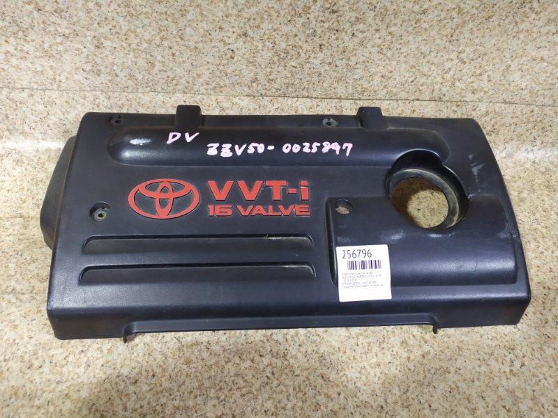 Пластиковая крышка на двс Toyota Vista Ardeo ZZV50 1ZZ-FE