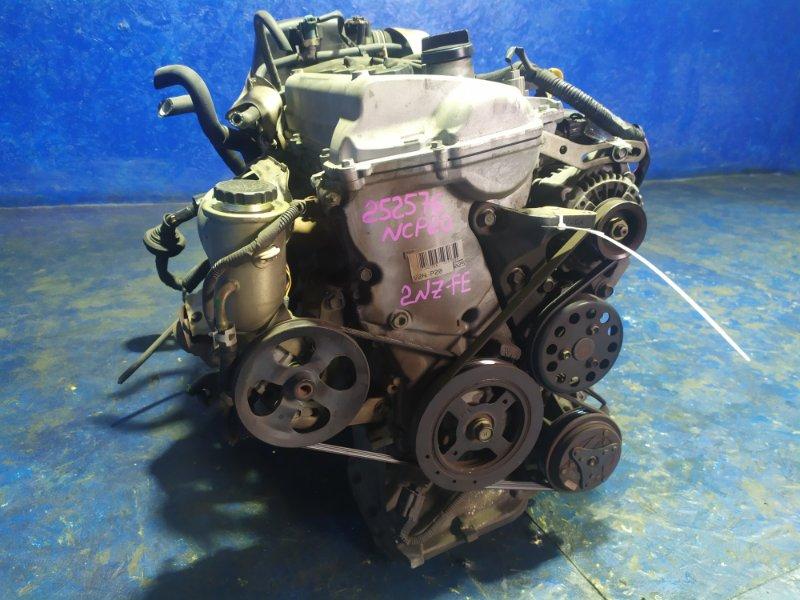 Двигатель Toyota Funcargo NCP20 2NZ-FE 2000