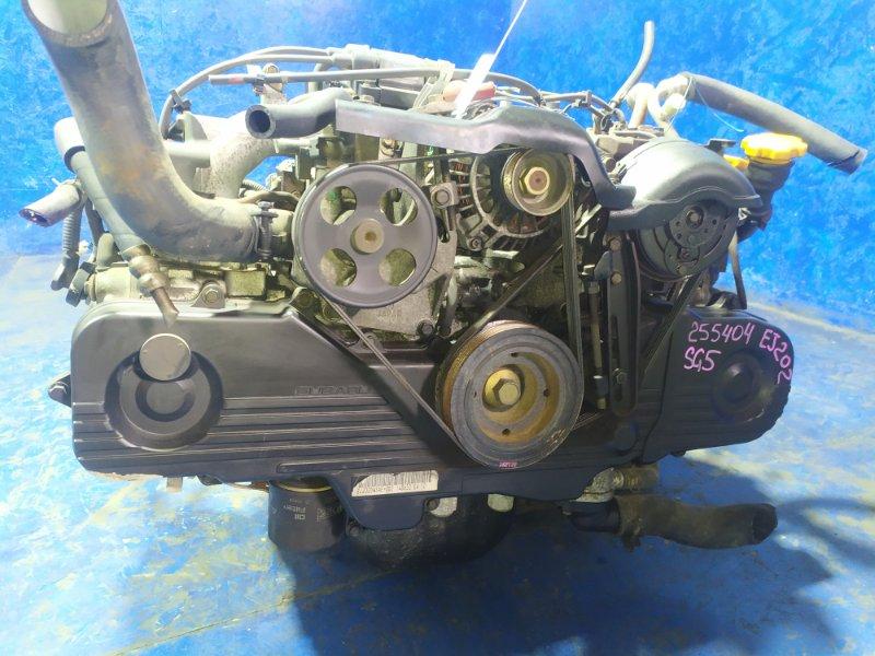 Двигатель Subaru Forester SG5 EJ202DWSAE 2004