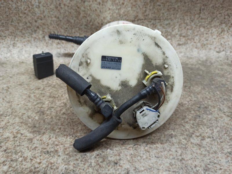 Топливный насос Toyota Crown GRS182 3GR-FSE