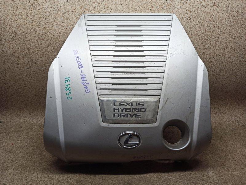 Пластиковая крышка на двс Lexus Gs450H GWS191 2GR-FSE 2007