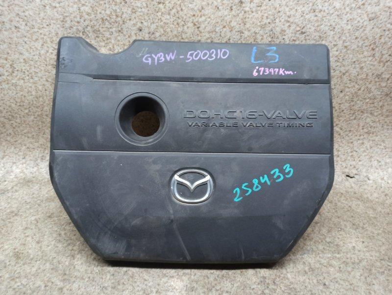 Пластиковая крышка на двс Mazda Atenza GY3W L3-VE
