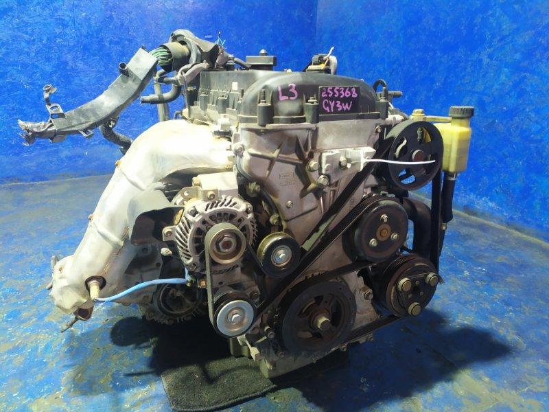 Двигатель Mazda Atenza GY3W L3-VE