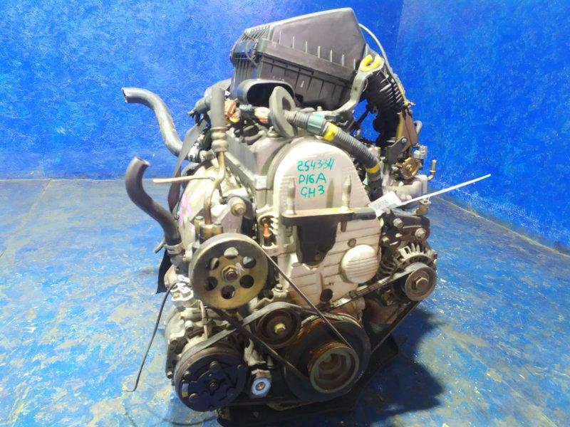 Двигатель Honda Hr-V GH3 D16A 1999