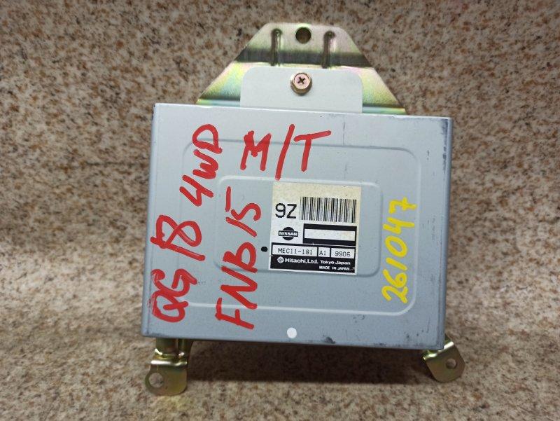 Блок управления efi Nissan Sunny FNB15 QG18DE