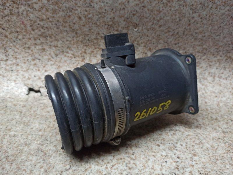Расходомер воздушный Nissan Cima GF50 VK45