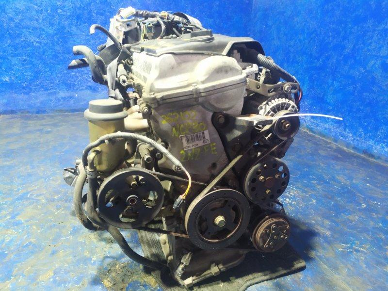 Двигатель Toyota Bb NCP30 2NZ-FE 2001