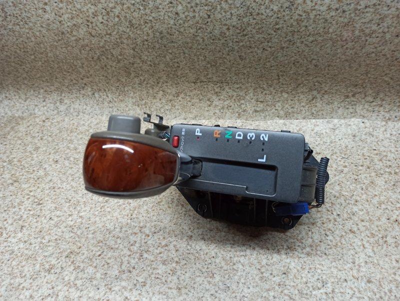 Селектор акпп Toyota Crown JZS171 1JZ-GE