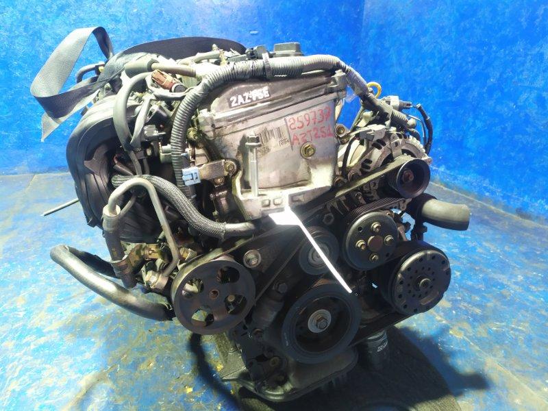 Двигатель Toyota Avensis AZT251 2AZ-FSE 2006