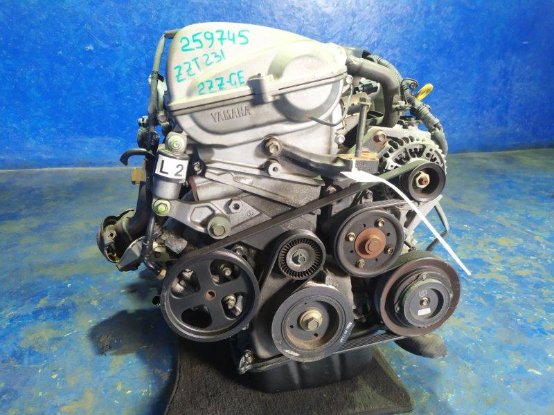 Двигатель Toyota Celica ZZT231 2ZZ-GE 2002